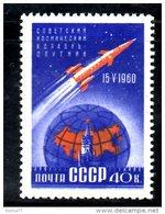 Y1305 - RUSSIA URSS 1960 , Unificato Serie 2301   ***  MNH  Sputnik - Nuovi