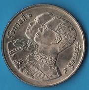 THAILANDE 20 Baht  2538 / 1995 Commerce  Y#331 - Thaïlande