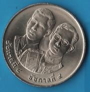 THAILANDE 20 Baht  2538 / 1995 Paix Y#338 - Thaïlande