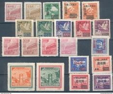 China -Volksrepublik Lot 21 Werten Jahr 1950 (*), Pracht - Neufs
