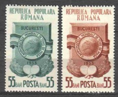 Romania 1953 Mi 1423-1424 MH TABLETENNIS