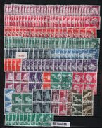 Lot-11 Deutschland /Germany Industrie Und Technik 200 Stamps – Used/oblitérés (O)
