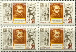 USSR. 1964. 3058 (3027) 400 Birth Anniversary Of Michelangelo BUANOROTI