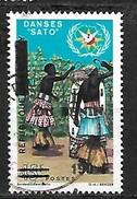 # Bénin Timbre Du Dahomey Surchargé, Non Catalogué (o) - Benin – Dahomey (1960-...)