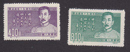 PRC, Scott #122-123 Reprints, Mint Hinged, Lu Hsun, Issued 1951 - Neufs