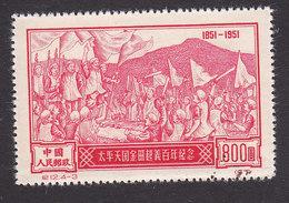 PRC, Scott #125 Reprint?, Used, Peasant Uprising, Issued 1951