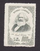 PRC, Scott #184, Mint Hinged, Karl Marx, Issued 1953