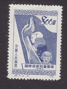 PRC, Scott #137, Mint Hinged, Children Of Four Races, Issued 1952 - Unused Stamps