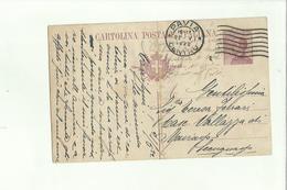 136678 Vecchia Cartolina Postale - Italia