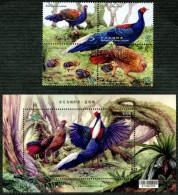 TAIWAN 2014 - Faune En Danger, Oiseaux  DeTaiwan - 4 Val + BF Neuf // Mnh - 1945-... République De Chine