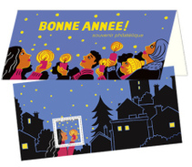 FRANCE 2016. BLOC SOUVENIR. BONNE ANNEE NEUF ** SOUS BLISTER - Souvenir Blocks & Sheetlets