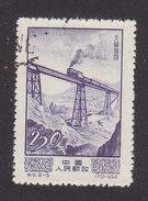 PRC, Scott #216, Used, Train, Issued 1954