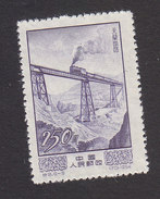 PRC, Scott #216, Mint Hinged, Train, Issued 1954 - Nuovi