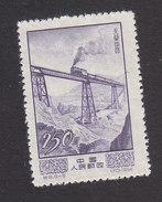 PRC, Scott #216, Mint Hinged, Train, Issued 1954