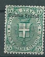 Colonie Italiane, Eritrea, Sassone 3 * Certificato  Carraro (Sass 120 E) - Eritrea