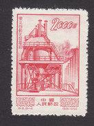 PRC, Scott #220, Mint Hinged, Power Plant, Issued 1954 - 1949 - ... République Populaire