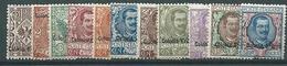 Colonie Italiane, Eritrea, Sassone 19-29 ** Certificato Diena (24-25-27) (Sass 3750 E) - Eritrea