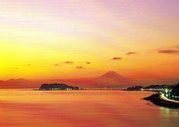 1 AK Japan * Sonnenuntergang In Der Präfektur Kanagawa * - Other