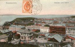 (16)  CPA  Russie Vladivostok  (bon Etat) - Russie