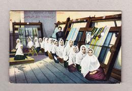 AK Türkei Constantinople Fabrique De Tapis Orientaux Ges Stamboul 30.5.1919 ? Photo MJC #374 - Turquie