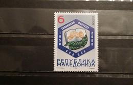 Macedonia, 2000. Mi: 210 (MNH)