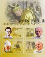 Tanzania - Papa /  Pope / Giovanni Paolo II - Johan Paul II  Karol Wojtyla  MNH Sheet - Pausen