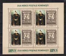 2004 - ZIUA MARCII POSTALE  Mi No  5848 KLEINBOGEN  MNH