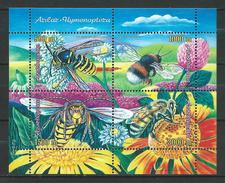Azerbaijan 2005 Insects .Apis.S/S.MNH - Azerbaïjan