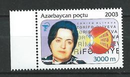 Azerbaijan 2003 The 80th Anniversary Of The Birth Of Zarifa Aliyeva, Ophthalmologist.MNH - Azerbaïjan