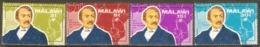 Malawi 1973 SG  435-80 Livingstone Mounted Mint