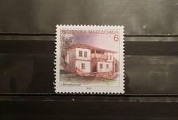 Macedonia, 2001. Mi: 232A (MNH) - Macédoine