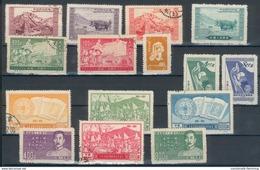 China Lot Aus Mi.-Nr.127-145 (*),o ; Feinst/pracht - 1949 - ... République Populaire