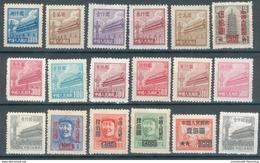China -Volksrepublik Mi.-Nr.92/94, 120,236, Lot Aus 12/23,60/76 (*), Feinst/pracht
