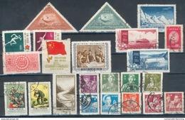 China -Volksrepublik Lot Mit 23 Werten Der 50ziger Jahre O, Feinst/pracht