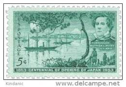 United States Scott # 1021 ,1953 5c Opening Of Japan Centennial MNH This Is A Stock Photo - Unused Stamps