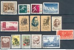 China -Volksrepublik Lot Mit 15 Werten Aus Den Jahren 1955-1958 O, Feinst/pracht