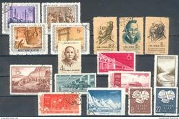 China -Volksrepublik Lot Mit 17 Werten Aus Den Jahren 1955-1957 O, Feinst/pracht