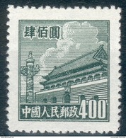 China -Volksrepublik Mi.-Nr. 63(*) - MICHEL EURO 30,00 ; Pracht