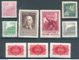 China -Volksrepublik Aus Mi.-Nr. 50,76,232,236,247/48,Porto 11/13(*), Feinst/pracht