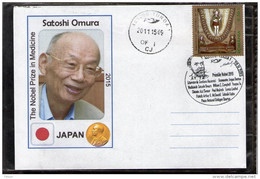 Nobel Prize In Medicine 2015 Satoshi Omura - Turda 2015