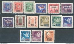 China -Volksrepublik Aus Mi.-Nr. 29,92/94, 118,120, Lot Aus 49/56,92/94(*), Feinst/pracht