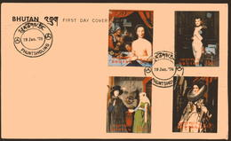 NAPOLEON  BHUTAN 19 1 1970 TIMBRES EN RELIEF SUPERBE ET RARE
