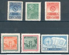 China -Volksrepublik Aus Mi.-Nr. 3,8/9,82/83,132(*), Feinst/pracht