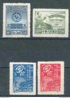 China -Volksrepublik Mi.-Nr. 1,2,9,11 (*), Feinst/pracht