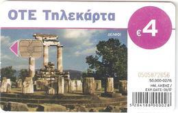 Greece-Delphi,tirage 50.000,02/2015,used - Greece