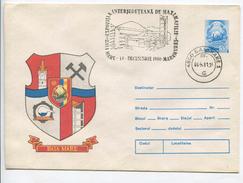 Baia Mare - Municipality Coat Of Arms - Stationery (stamp : The Romanian Coat Of Arms) - Coat Of Arms