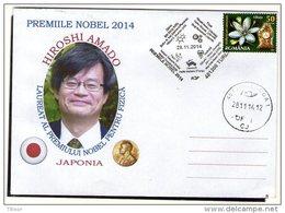 Hiroshi Amado - Nobel Prize In Phisics 2014. Turda 2014.