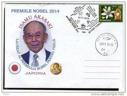 Isamu Akasaki - Nobel Prize In Phisics 2014. Turda 2014.