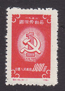 PRC, Scott #138, Mint Hinged, Hammer And Sickle, Issued 1952 - Nuevos