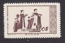 PRC, Scott #152, Mint Hinged, Lady Attendants, Issued 1952 - Neufs
